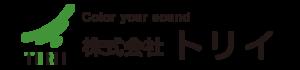 株式会社トリイ|滋賀県大津市・高島市中古ピアノ販売・調律修理・買取、音楽教室の専門店